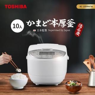 日本TOSHIBA真厚釜備長炭多功能電子鍋
