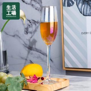 【生活工場】微醺幻彩香檳杯210ML