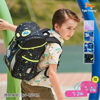 【Tiger Family】學院風護童安全燈超輕量護脊書包-多款(護童安全燈 三段變化)
