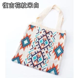 【Bliss BKK】秋冬民族風毛線針織手提包 暖心穿搭(7色可選)