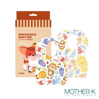 【MOTHER-K】小淘氣拋棄式圍兜(20入/包)