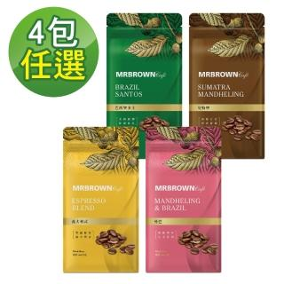【MR. BROWN Cafe】伯朗咖啡豆任選4包(440g/包)