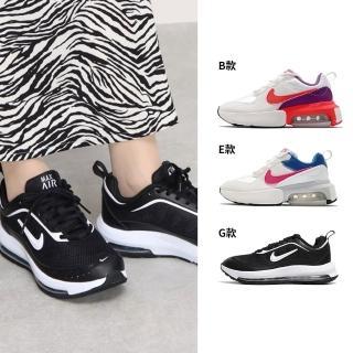 【NIKE 耐吉】慢跑鞋 AIR MAX VERONA 女 A-CU7846101 B-CZ6156100 C-CZ3960100 D-CW7982100 E-CZ6156102