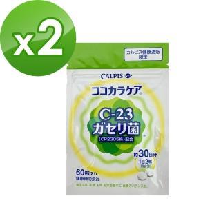 【可爾必思】可欣可雅 C-23加氏乳酸桿菌(60粒x2包)