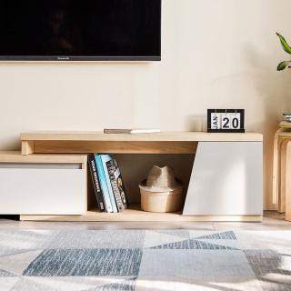 【hoi! 好好生活】林氏木業北歐楓木色可伸縮機能電視櫃 BR1M