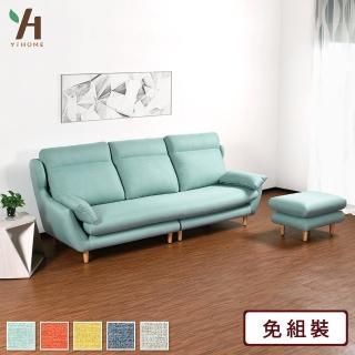 【伊本家居】諾帝亞 貓抓皮L型沙發(5色可選)