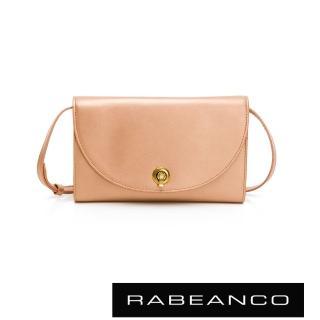 【RABEANCO】荔面牛皮斜背鎖扣手拿包(粉橘)