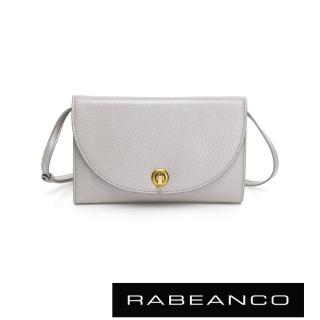 【RABEANCO】荔面牛皮斜背鎖扣手拿包(銀)