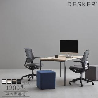 【iloom 怡倫家居】Desker 1200型 基本型書桌(4色可選)