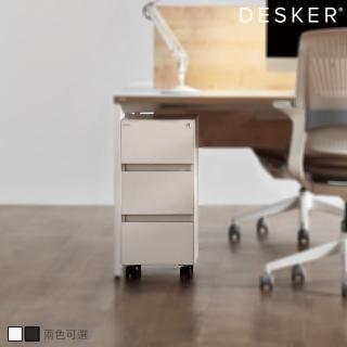 【iloom 怡倫家居】Desker 三層移動式抽屜櫃 含防盜鎖(2色可選)