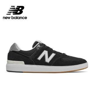 【NEW BALANCE】NB 復古休閒鞋_男鞋/女鞋_黑色_AM574BKG-D楦
