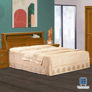 【Hampton 漢汀堡】格雷松樟木色5尺床組(一般地區免運費/床組/雙人床)