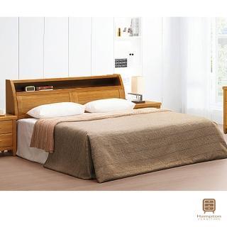 【Hampton 漢汀堡】鄧肯柚木色5尺床組(一般地區免運費/床組/雙人床)