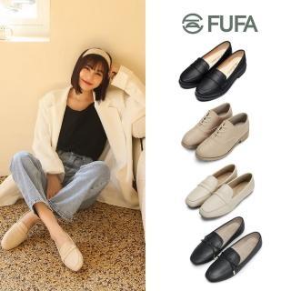 【FUFA Shoes 富發牌】精選休閒懶人鞋-5款任選