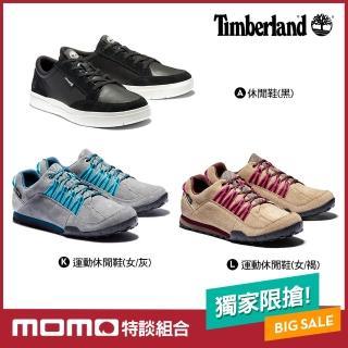【Timberland】雙12特談-男女款人氣熱銷休閒鞋/牛津鞋(多款任選)