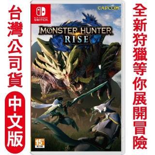 【Nintendo 任天堂】預購21/3/26發售★NS Switch 魔物獵人 崛起 MONSTER HUNTER RISE(中文版)