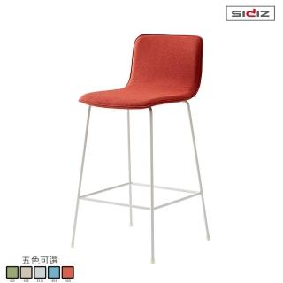 【iloom 怡倫家居】SIDIZ M17 高腳椅 布料中腳款(5色可選)