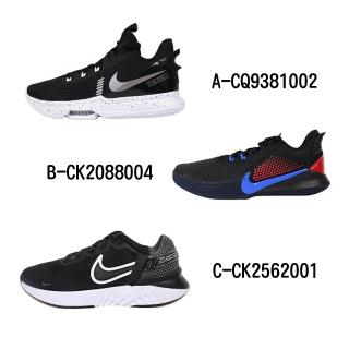 【NIKE 耐吉】男女 慢跑籃球鞋 A-CQ9381002 B-CK2088004 C-CK2562001 D-CQ9381001 E-CK2562100