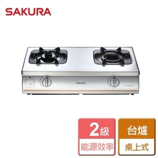 【SAKURA 櫻花】內燄防乾燒桌上型安全爐 有分左/ 右乾燒-北北基含基本安裝(G-5703S)