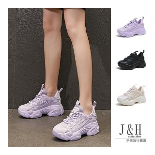 【J&H collection】韓版運動風真皮增高老爹鞋(現+預  米色 / 紫色 / 黑色)