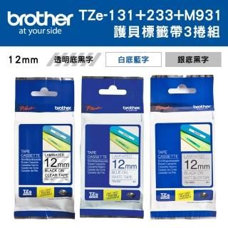 【brother】TZe-131+233+M931
