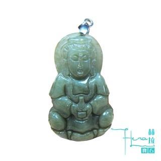 【HERA 赫拉】頂級翡翠油青種慈悲觀音項鍊(吉祥如意  保平安)