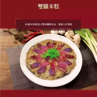 【巨廚】〔年菜搶先吃〕櫻花蝦蒲燒米糕