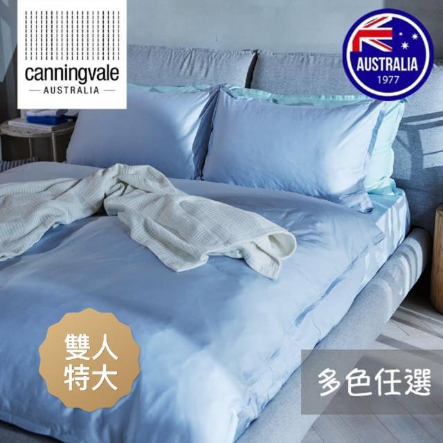 【canningvale】澳洲六星級400織Alessia竹纖維四件式床組(特大雙人-多色任選)/