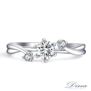 【DINA 蒂娜珠寶】摘星 GIA 0.30克拉 D/SI1 求婚鑽戒(鑽石戒指 求婚戒指)