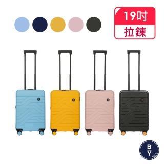 【BRIC S】新 BY Ulisse 19.5吋 可擴充拉鍊登機箱(USB充電 超輕量 行李箱 旅行箱)