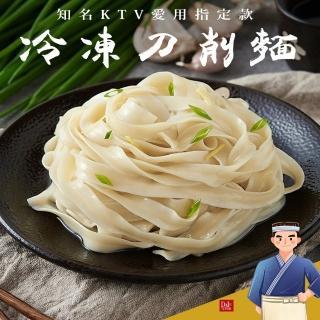 【極鮮配】知名KTV御用山西手作刀削麵(200g±10%/包)