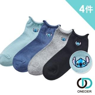 【ONEDER 旺達】史迪奇刺繡中筒捲邊襪-04  4入組(限量發行/ 獨家販售)