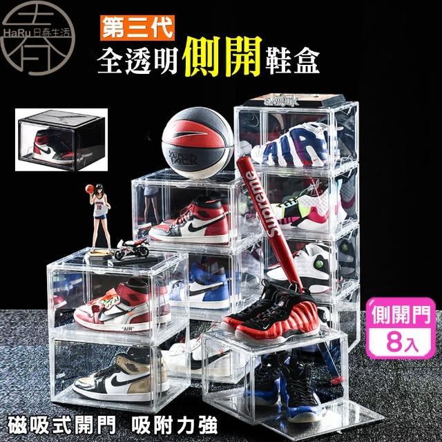 【全新三代】磁吸側開大號透明鞋盒-8入(鞋盒