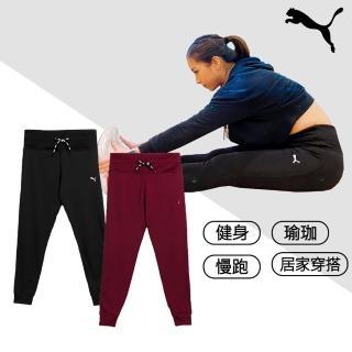 【PUMA】女性 緊身褲 訓練褲 健身褲(多色選)