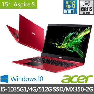 【聖誕紅】Acer A515-55G 15.6吋獨顯輕薄筆電(i5-1035G1/4G/512G SSD/MX350-2G/Win10)