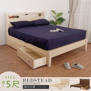 【Homelike】田莉附插座抽屜式床架-雙人5尺(兩色)