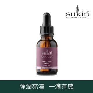 【Sukin】無齡肌鎖水精華油 25 ml x 1 正品公司貨(台灣總經銷 花花企業股份有限公司)