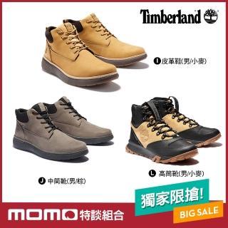 【Timberland】男女款熱銷中筒/6吋/拉鍊靴(多款任選)/