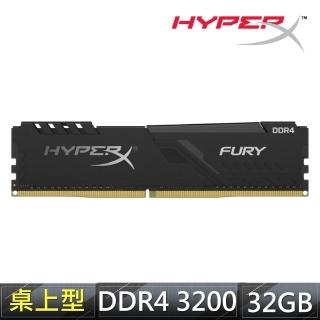 【Kingston 金士頓】HyperX FURY DDR4-3200 32GB PC用超頻記憶體(★HX432C16FB3/32)