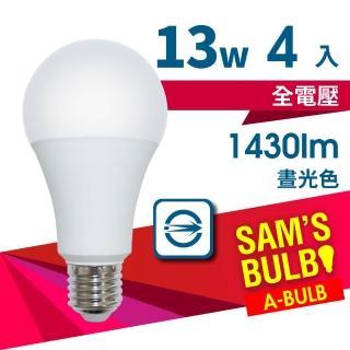 【SAMS BULB】13W LED節能燈泡-符合2021年能效新規版(4入)