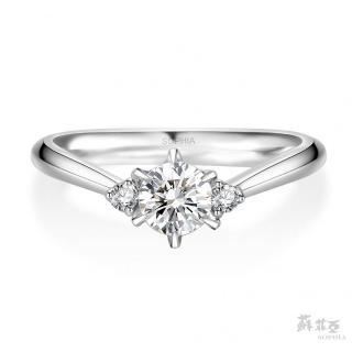 【蘇菲亞珠寶】相伴 0.30克拉FVVS1 3EX鉑金鑽石戒指