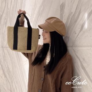 【eeCute】日系風小清新編織手提包-杏色(小包大容量)