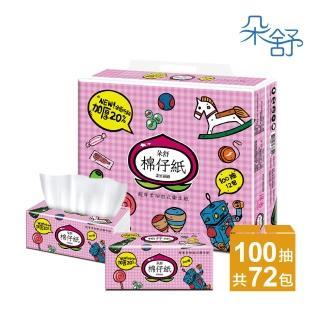 【朵舒】超厚柔棉仔紙抽取式衛生紙(100抽x12包x6袋/箱)/