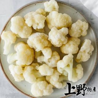 【上野物產】急凍生鮮切塊白花椰菜
