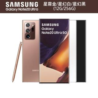 Galaxy Buds+組【SAMSUNG 三星】Galaxy Note 20 Ultra 5G 6.9吋三主鏡超強攝影旗艦機(12G/256G)