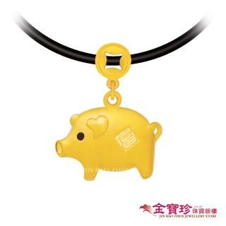 【金寶珍】富豬-十二生肖金飾墜子0.58錢±0.10(幸運草金飾)