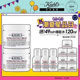 【Kiehl's 契爾氏】冰河醣蛋白保濕霜團購組(50mlX2)