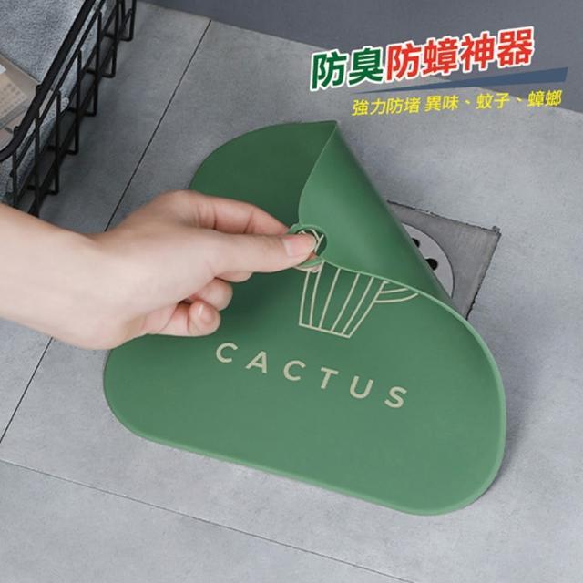 排水孔防蟑防臭矽膠貼