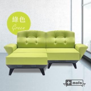 【+MOFA】+MOFA獨立筒沙發古典款2L