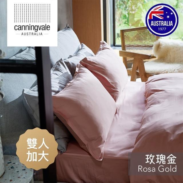 【canningvale】澳洲六星級400織Alessia竹纖維四件式床組-加大雙人(玫瑰金)/